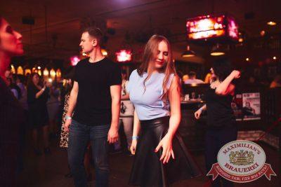 День именинника, 29 апреля 2018 - Ресторан «Максимилианс» Челябинск - 52