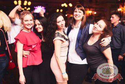 День именинника, 29 апреля 2018 - Ресторан «Максимилианс» Челябинск - 57