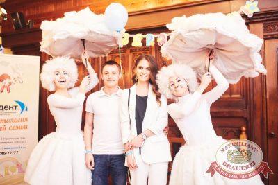 День именинника, 29 апреля 2018 - Ресторан «Максимилианс» Челябинск - 7