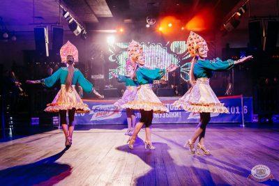 День именинника, 29 февраля 2020 - Ресторан «Максимилианс» Челябинск - 11