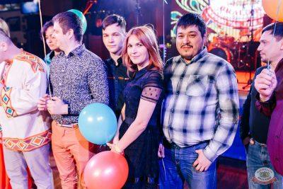День именинника, 29 февраля 2020 - Ресторан «Максимилианс» Челябинск - 12