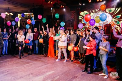 День именинника, 29 февраля 2020 - Ресторан «Максимилианс» Челябинск - 15