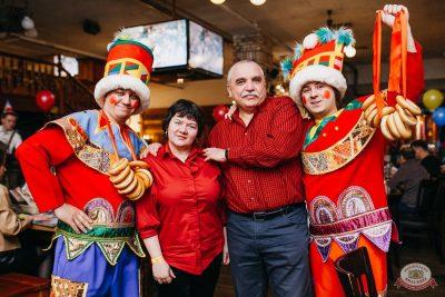 День именинника, 29 февраля 2020 - Ресторан «Максимилианс» Челябинск - 2