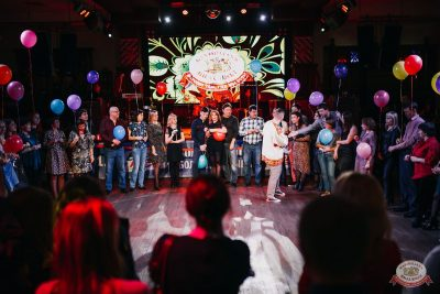 День именинника, 29 февраля 2020 - Ресторан «Максимилианс» Челябинск - 27