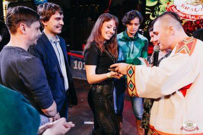 День именинника, 29 февраля 2020 - Ресторан «Максимилианс» Челябинск - 31