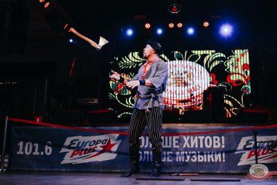 День именинника, 29 февраля 2020 - Ресторан «Максимилианс» Челябинск - 32