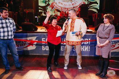 День именинника, 29 февраля 2020 - Ресторан «Максимилианс» Челябинск - 33