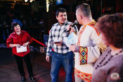 День именинника, 29 февраля 2020 - Ресторан «Максимилианс» Челябинск - 34