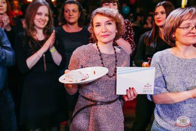 День именинника, 29 февраля 2020 - Ресторан «Максимилианс» Челябинск - 35