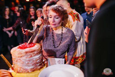 День именинника, 29 февраля 2020 - Ресторан «Максимилианс» Челябинск - 37