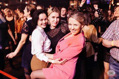 День именинника, 29 февраля 2020 - Ресторан «Максимилианс» Челябинск - 38