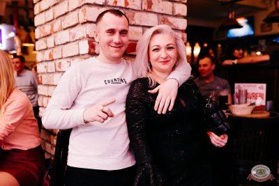 День именинника, 29 февраля 2020 - Ресторан «Максимилианс» Челябинск - 41