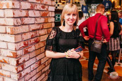День именинника, 29 февраля 2020 - Ресторан «Максимилианс» Челябинск - 44