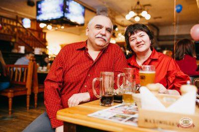 День именинника, 29 февраля 2020 - Ресторан «Максимилианс» Челябинск - 47