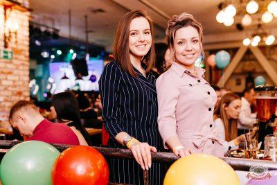 День именинника, 29 февраля 2020 - Ресторан «Максимилианс» Челябинск - 48