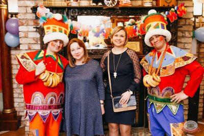 День именинника, 29 февраля 2020 - Ресторан «Максимилианс» Челябинск - 49