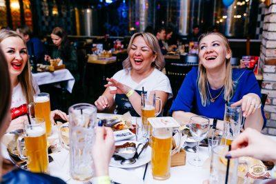 День именинника, 29 февраля 2020 - Ресторан «Максимилианс» Челябинск - 5
