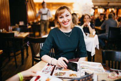 День именинника, 29 февраля 2020 - Ресторан «Максимилианс» Челябинск - 51