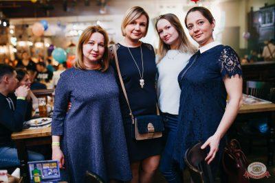 День именинника, 29 февраля 2020 - Ресторан «Максимилианс» Челябинск - 52