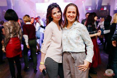 День именинника, 29 февраля 2020 - Ресторан «Максимилианс» Челябинск - 54