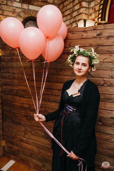 День именинника, 29 февраля 2020 - Ресторан «Максимилианс» Челябинск - 56