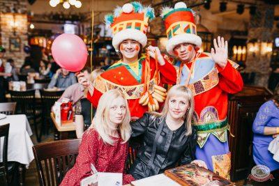 День именинника, 29 февраля 2020 - Ресторан «Максимилианс» Челябинск - 57