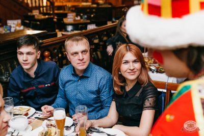 День именинника, 29 февраля 2020 - Ресторан «Максимилианс» Челябинск - 59