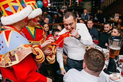 День именинника, 29 февраля 2020 - Ресторан «Максимилианс» Челябинск - 60