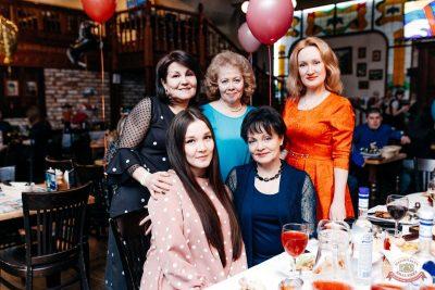 День именинника, 29 февраля 2020 - Ресторан «Максимилианс» Челябинск - 61