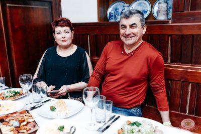 День именинника, 29 февраля 2020 - Ресторан «Максимилианс» Челябинск - 62