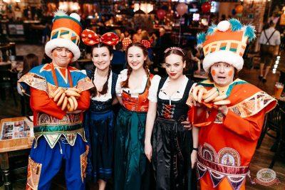 День именинника, 29 февраля 2020 - Ресторан «Максимилианс» Челябинск - 63