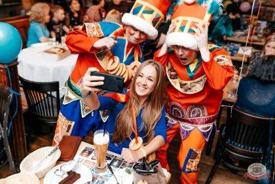 День именинника, 29 февраля 2020 - Ресторан «Максимилианс» Челябинск - 64