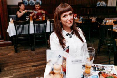 День именинника, 29 февраля 2020 - Ресторан «Максимилианс» Челябинск - 65