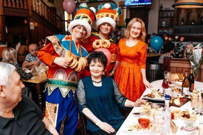 День именинника, 29 февраля 2020 - Ресторан «Максимилианс» Челябинск - 66