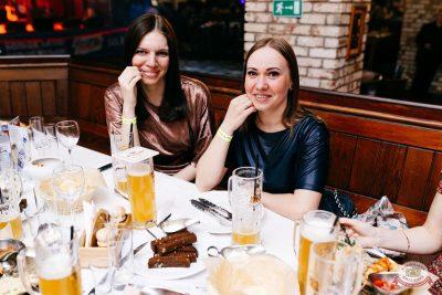 День именинника, 29 февраля 2020 - Ресторан «Максимилианс» Челябинск - 67