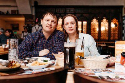 День именинника, 29 февраля 2020 - Ресторан «Максимилианс» Челябинск - 69