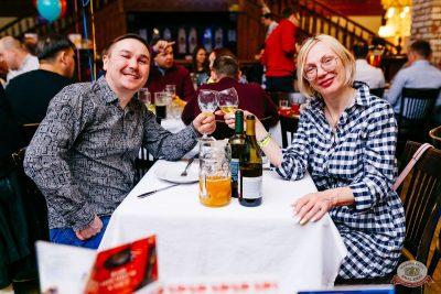 День именинника, 29 февраля 2020 - Ресторан «Максимилианс» Челябинск - 9