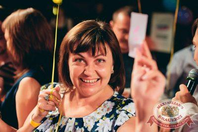 День именинника, 29 июля 2017 - Ресторан «Максимилианс» Челябинск - 15