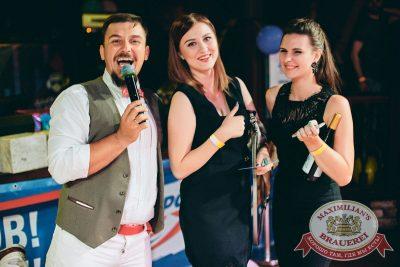 День именинника, 29 июля 2017 - Ресторан «Максимилианс» Челябинск - 22