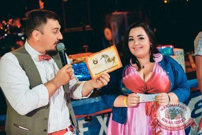День именинника, 29 июля 2017 - Ресторан «Максимилианс» Челябинск - 25