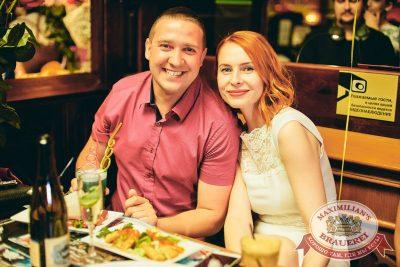 День именинника, 29 июля 2017 - Ресторан «Максимилианс» Челябинск - 30
