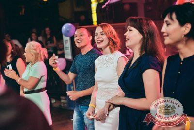 День именинника, 29 июля 2017 - Ресторан «Максимилианс» Челябинск - 32