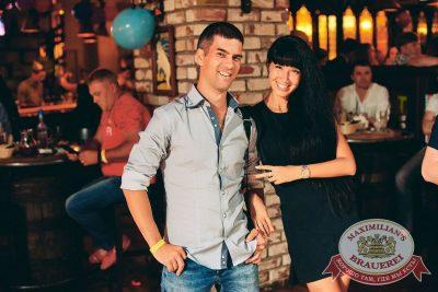 День именинника, 29 июля 2017 - Ресторан «Максимилианс» Челябинск - 33