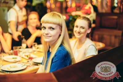 День именинника, 29 июля 2017 - Ресторан «Максимилианс» Челябинск - 34