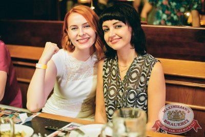 День именинника, 29 июля 2017 - Ресторан «Максимилианс» Челябинск - 35