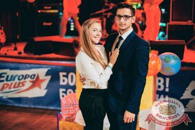 День именинника, 29 июля 2017 - Ресторан «Максимилианс» Челябинск - 6