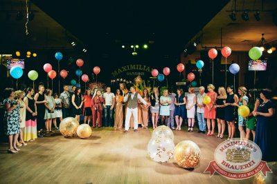 День именинника, 29 июля 2017 - Ресторан «Максимилианс» Челябинск - 9