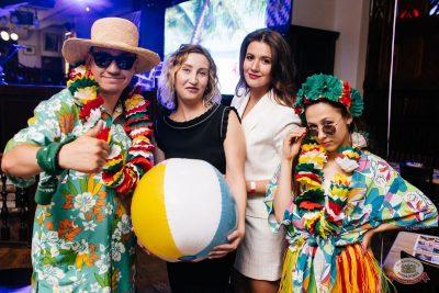 День именинника, 29 мая 2021 - Ресторан «Максимилианс» Челябинск - 24