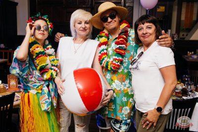 День именинника, 29 мая 2021 - Ресторан «Максимилианс» Челябинск - 25