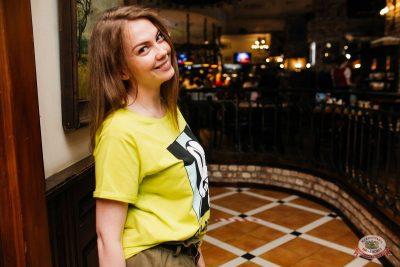 День именинника, 29 мая 2021 - Ресторан «Максимилианс» Челябинск - 31